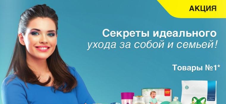 Каталог Морозовск