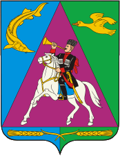 Магнит косметик Приморско-Ахтарск
