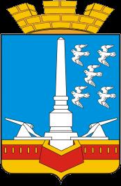 Магнит косметик Славянск-на-Кубани