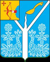 Магнит косметик Советск
