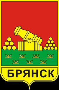 Магнит косметик Брянск