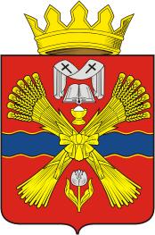 Магнит косметик Николаевск