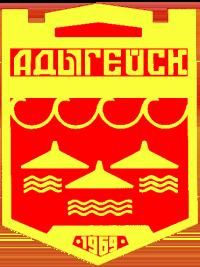 Магнит косметик Адыгейск