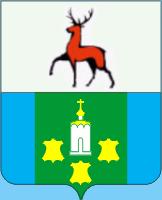 Магнит косметик Богородск