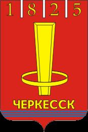 Магнит косметик Черкесск