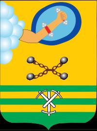 Магнит косметик Петрозаводск