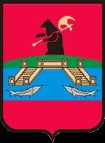 Магнит косметик Рыбинск