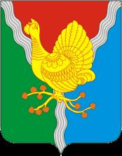 Магнит косметик Сосногорск