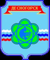 Магнит косметик Десногорск