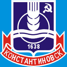 Магнит косметик Константиновск