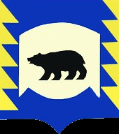 Магнит косметик Медвежьегорск